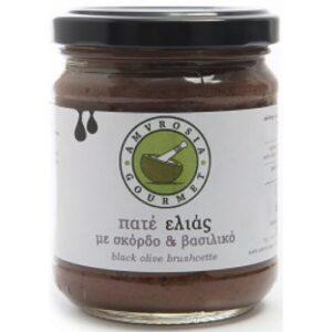 Black olives with oreganmo