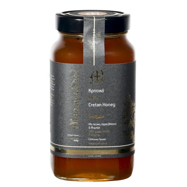 Maragakis Honey 950grams